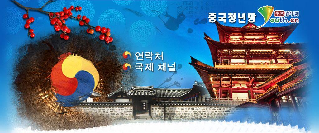 韩语频道banner图.jpg